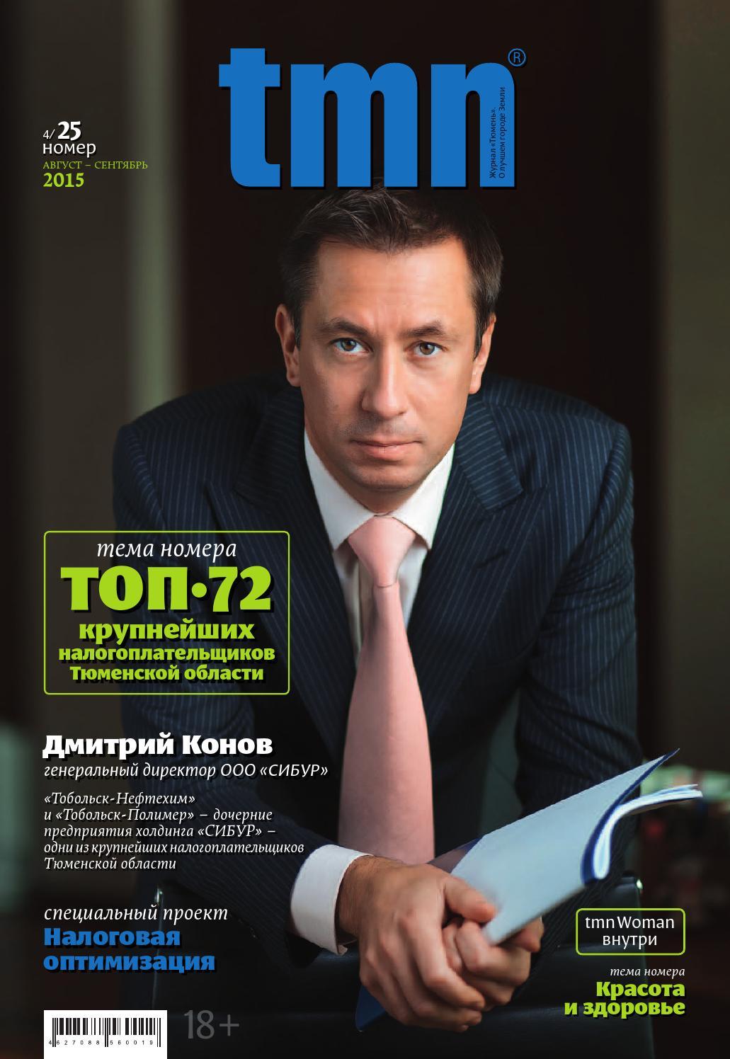 0 375 анохин исполнительный директор @tut.by @yandex.ru 2016 заказать яндекс директ в нижнем новгороде
