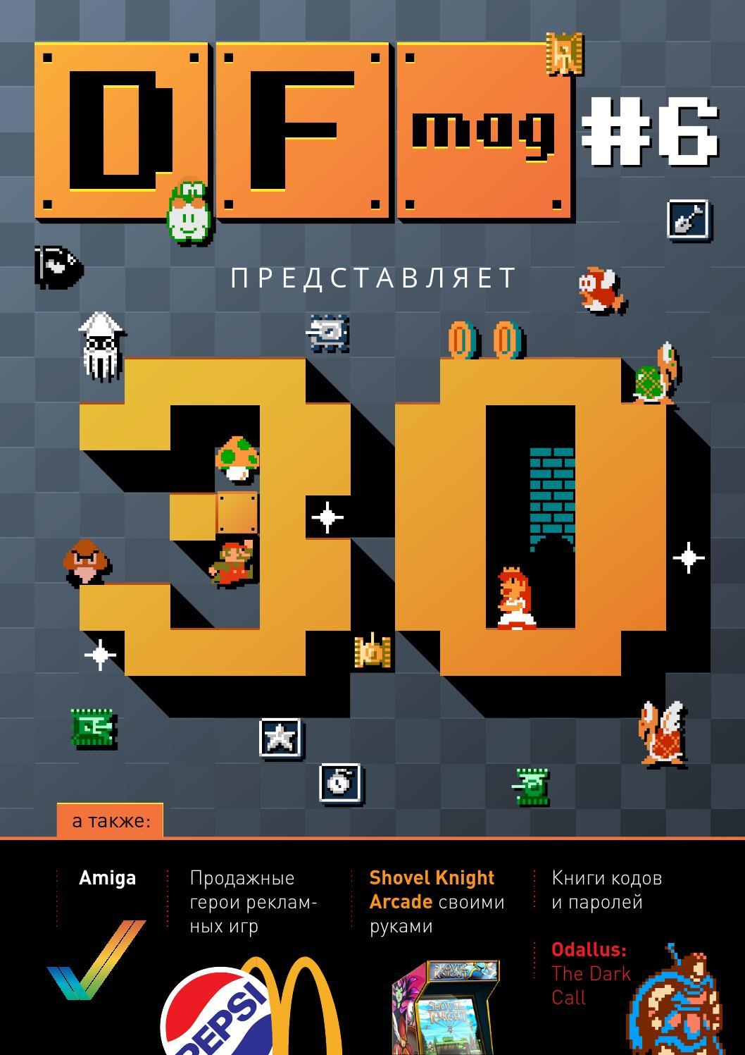 многоигровки русские игровые автоматы