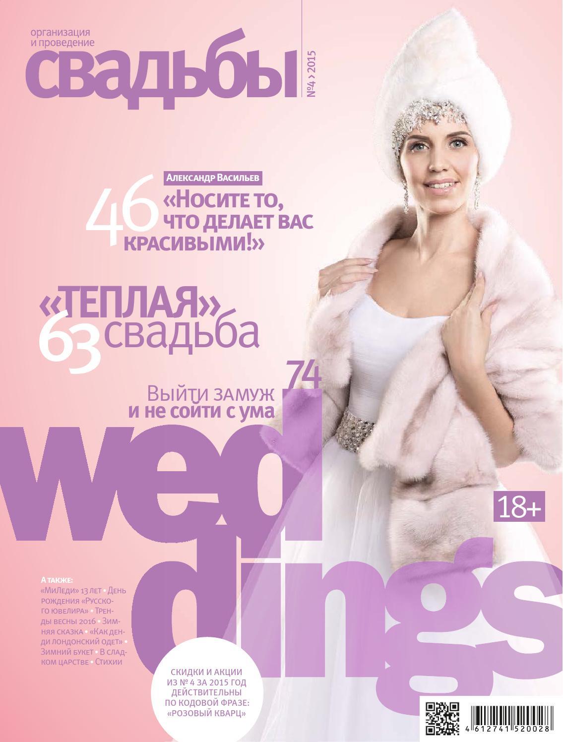 Русско nud женщин.ru