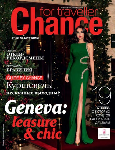 f776094ea36f Chance 4 traveller winter issue 2016 by Serhio Vico - issuu