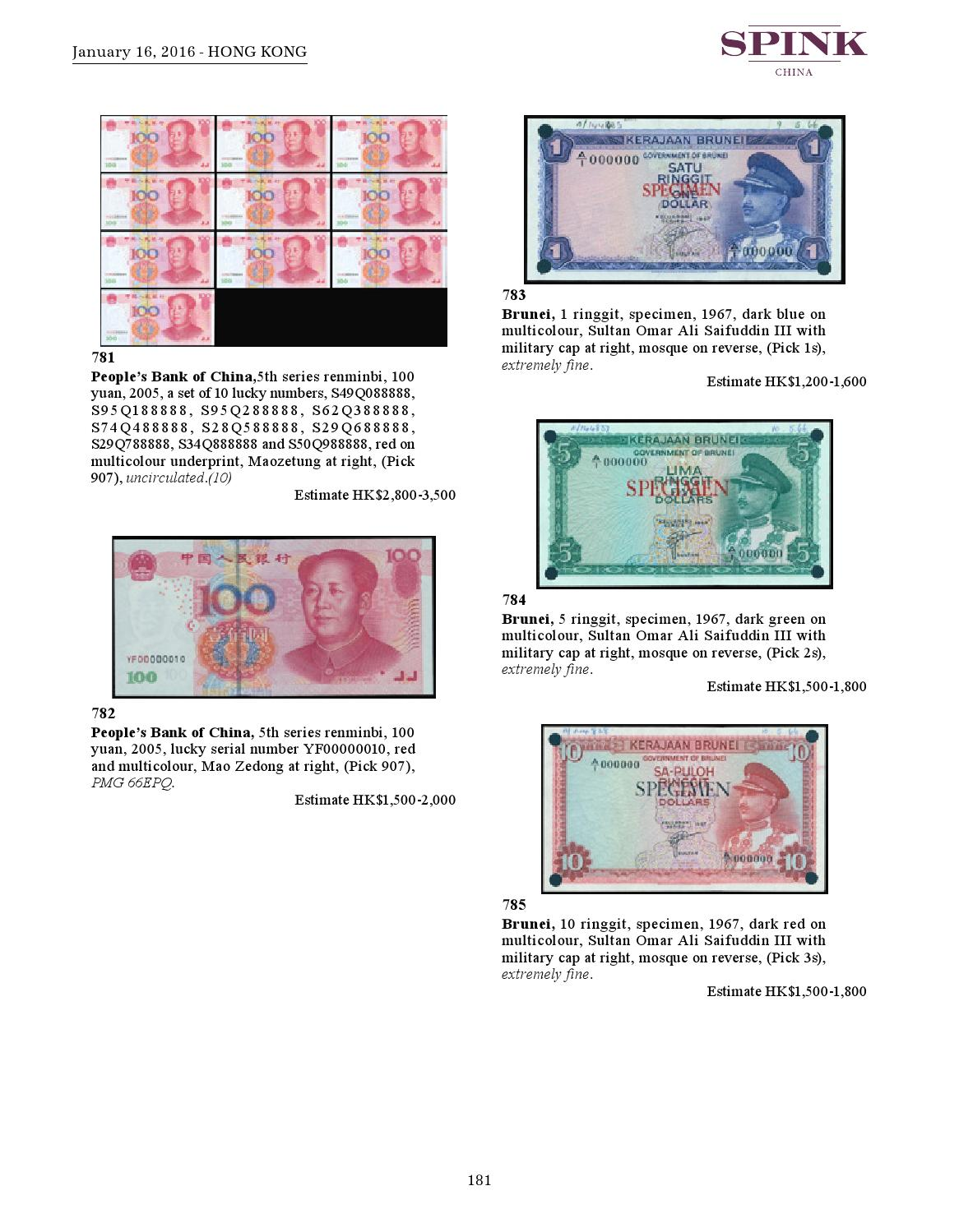 16011 - BANKNOTES, BONDS AND SHARE CERTIFICATES AND COINS OF CHINA