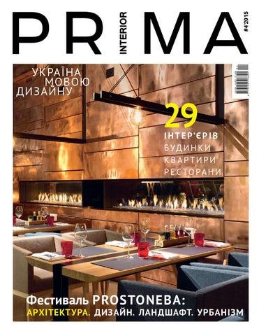 Prima 4 15 str by Ирина Болгар - issuu 8501cac54bd32