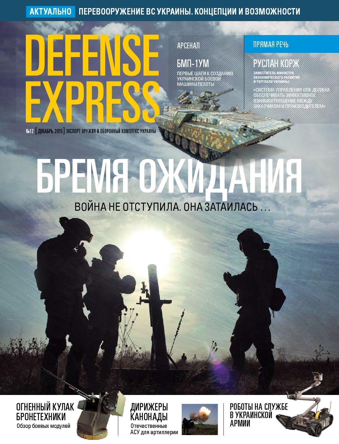 download Грошовi знаки та монети України 2005