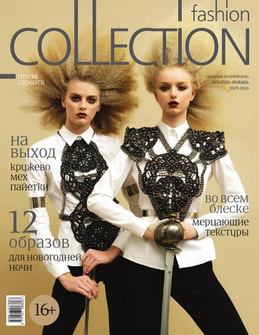 bf0d801a184 Fashion Collection Penza december 2015 by Fashion Collection Пенза ...