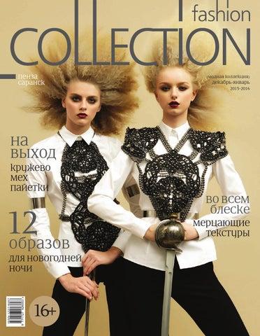 bdde8f07f5f Fashion Collection Penza december 2015 by Fashion Collection Пенза ...