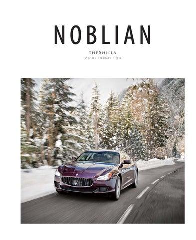 e893c89c6dd Noblian 2016 01 by naaf media & design - issuu