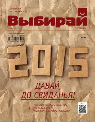 Спрей М-16 для потенции мужчин купить в Кетово