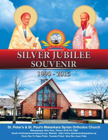 Silver Jubilee Souvenir of St  Peters and St  Paul's