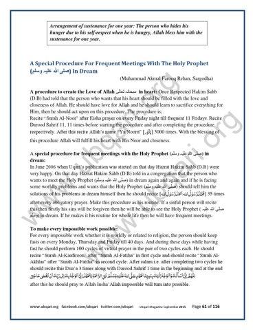 Ubqari Magazine September 2015 in English by Ubqari - issuu