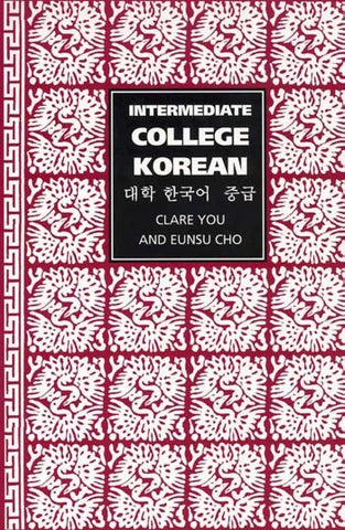 Intermediate college korean by Nobita Chau - issuu