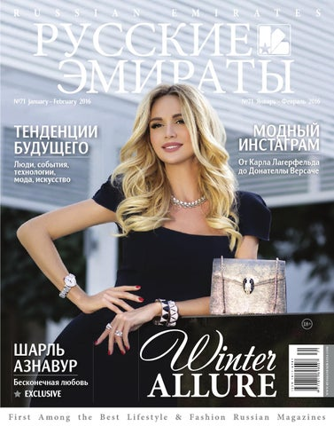 9717fdef279d Russian Emirates Magazine     71   Jan - Feb 2016 by Russian ...