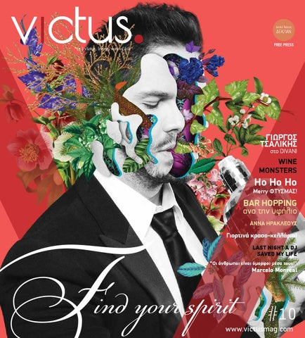 988791efde5 Victus Free Press magazine #10 by Victus Magazine Free Press - issuu