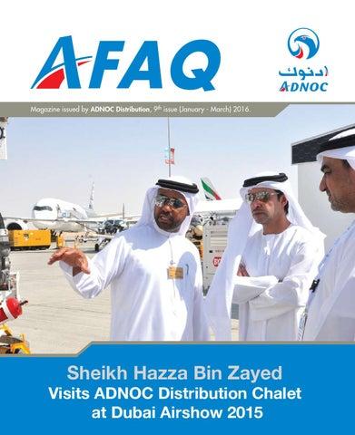 Afaq 9th English by ADNOC Distribution - issuu