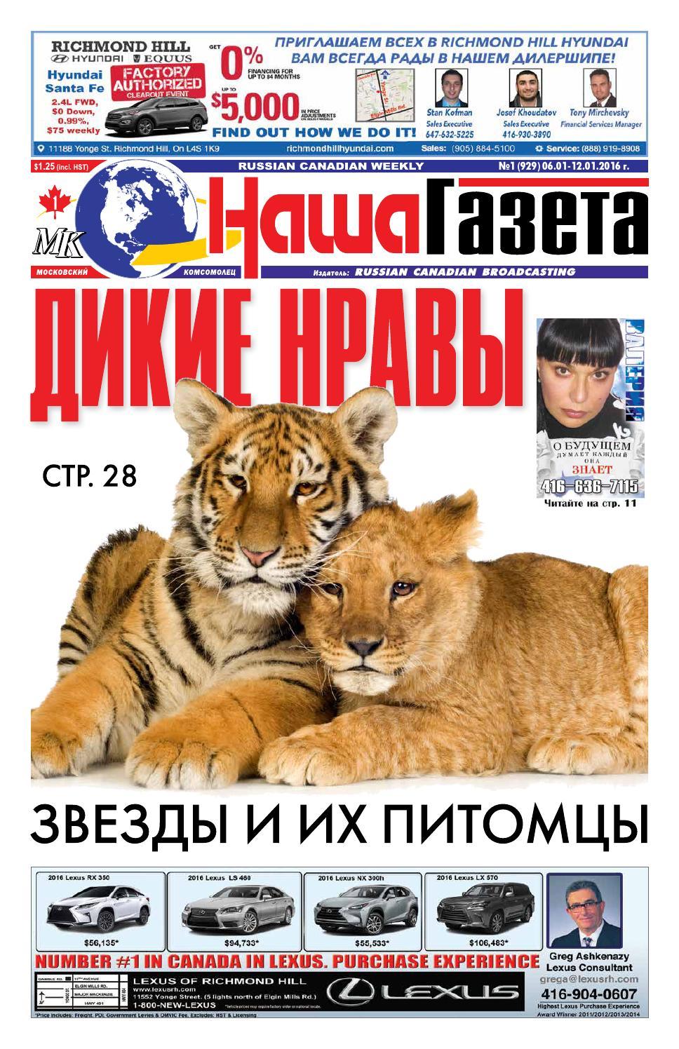 Анна Хилькевич В Душевой Кабине – Золотые (2011)