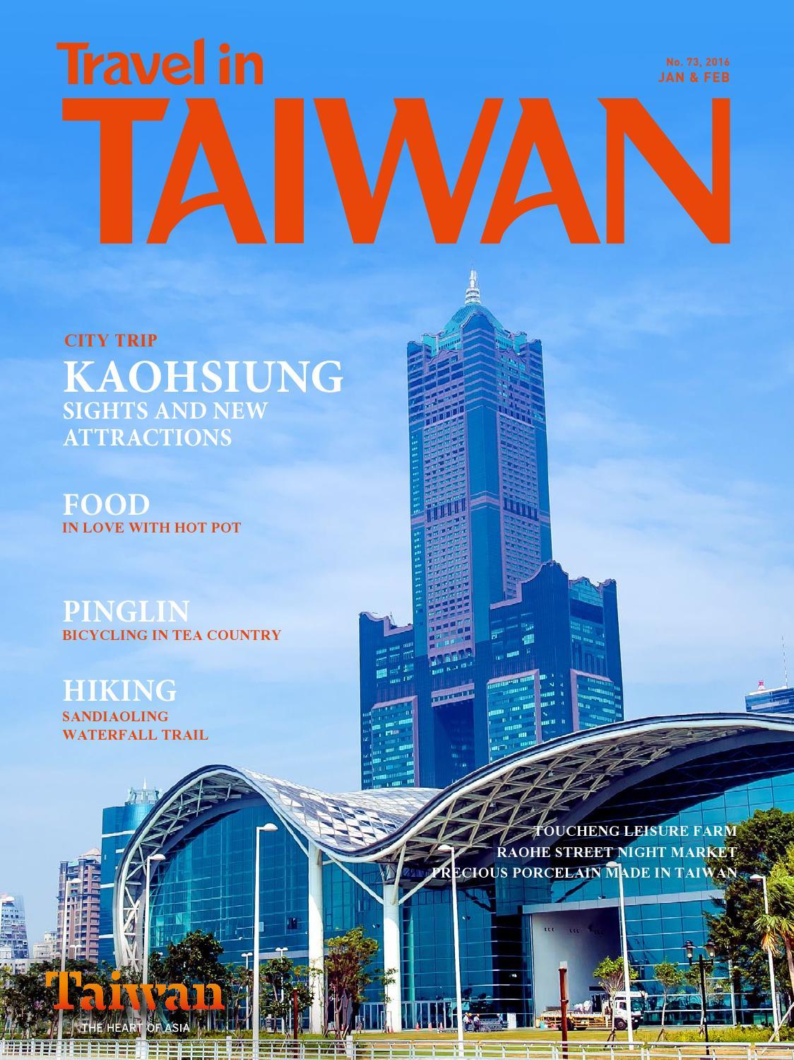 travel in taiwan no 73 2016 1 2 by travel in taiwan issuu rh issuu com
