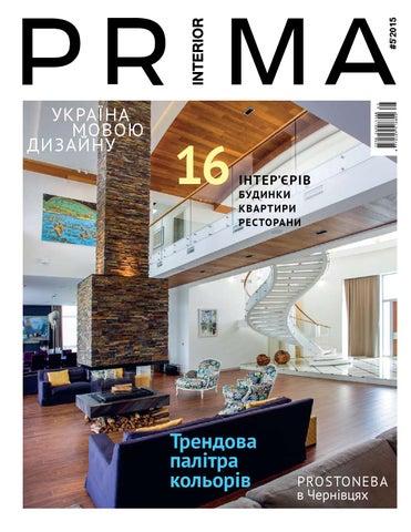 Prima 5 15 str by Ирина Болгар - issuu e89884e341fad