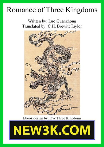 Dw3k comthe new three kingdoms ebook part1of6 by dale robinson issuu romance of three kingdoms written by luo guanzhong translated by ch brewitt taylor fandeluxe Gallery