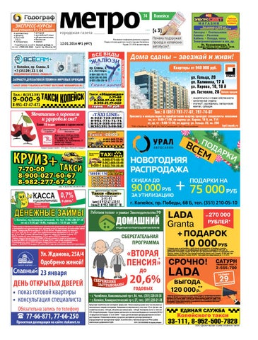 Кредитная карта хоме кредит банк официальный сайт