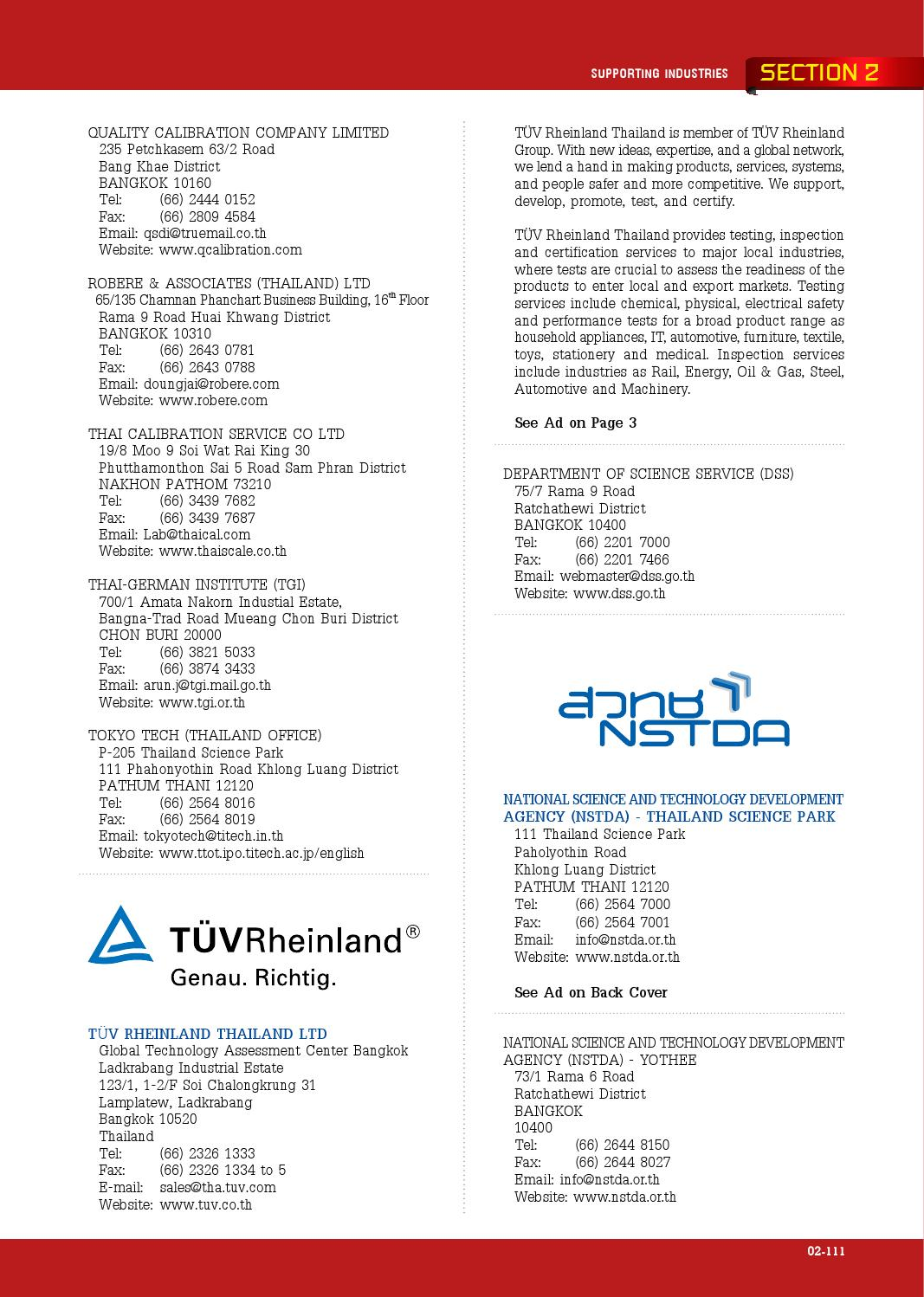 Directory of Thailand Auto Parts Testing and Testing
