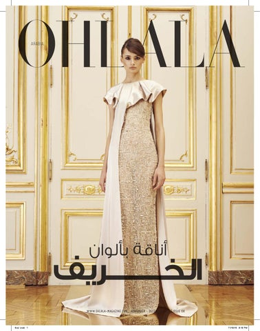 bda113eb1 Ohlala Arabia November & December 2015 by Ohlala Magazine - issuu