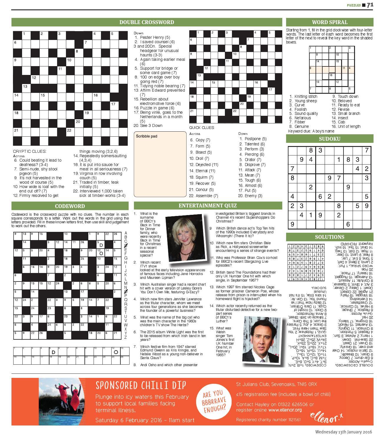 Satellite Imaging Product Crossword Clue Archives Laxcrossword Com