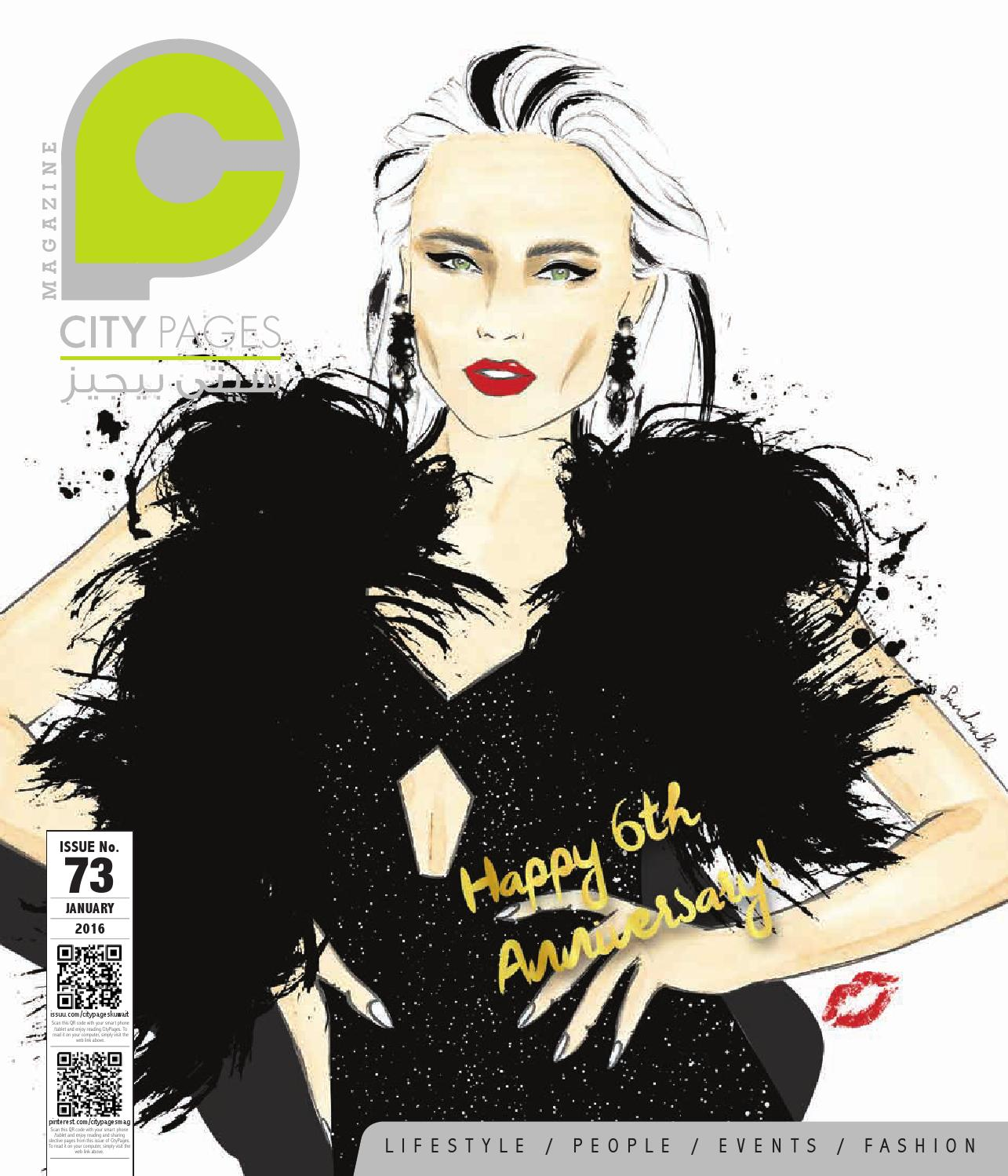 d3ff1747fbe8e CityPages January 2016 by CityPages Kuwait - issuu