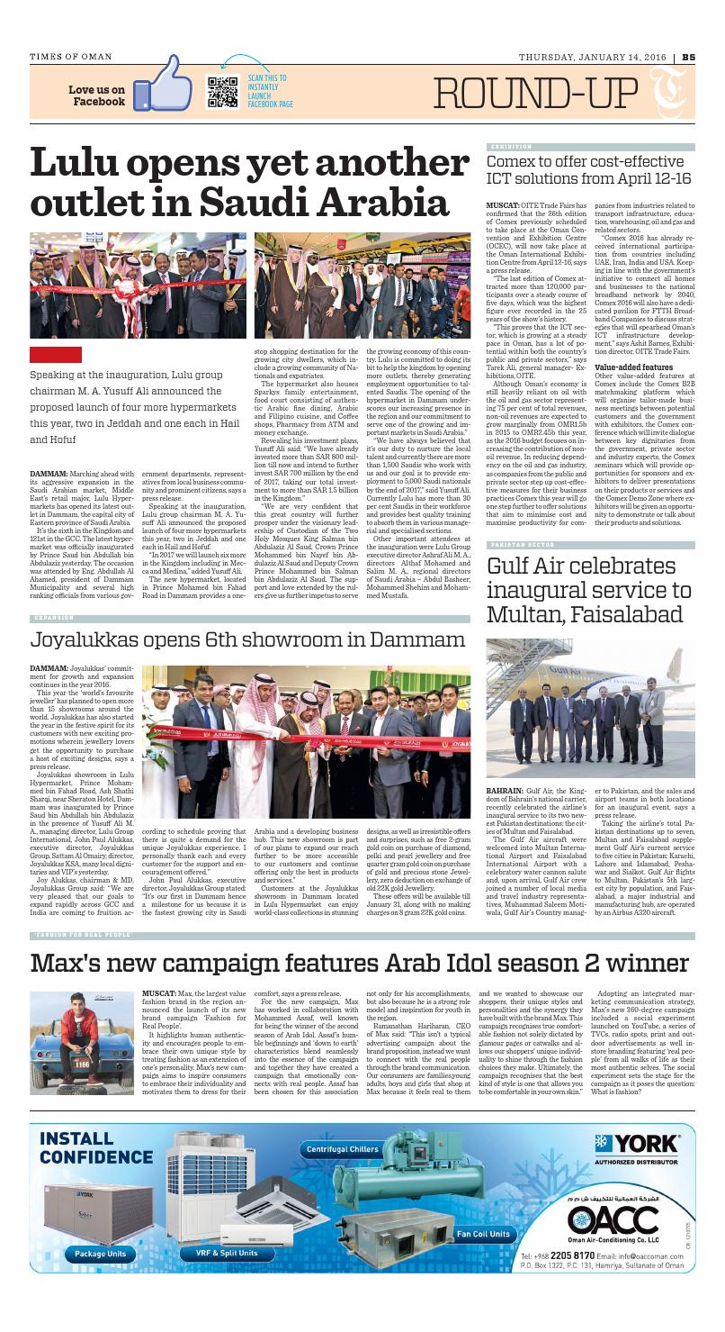 Times of Oman - January 14, 2016 by Muscat Media Group - issuu