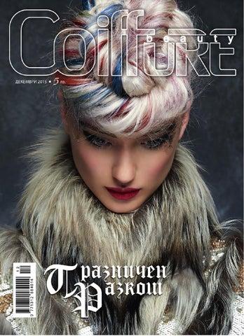 Coiffure beauty magazine