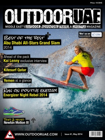 OutdoorUAE - May 2014