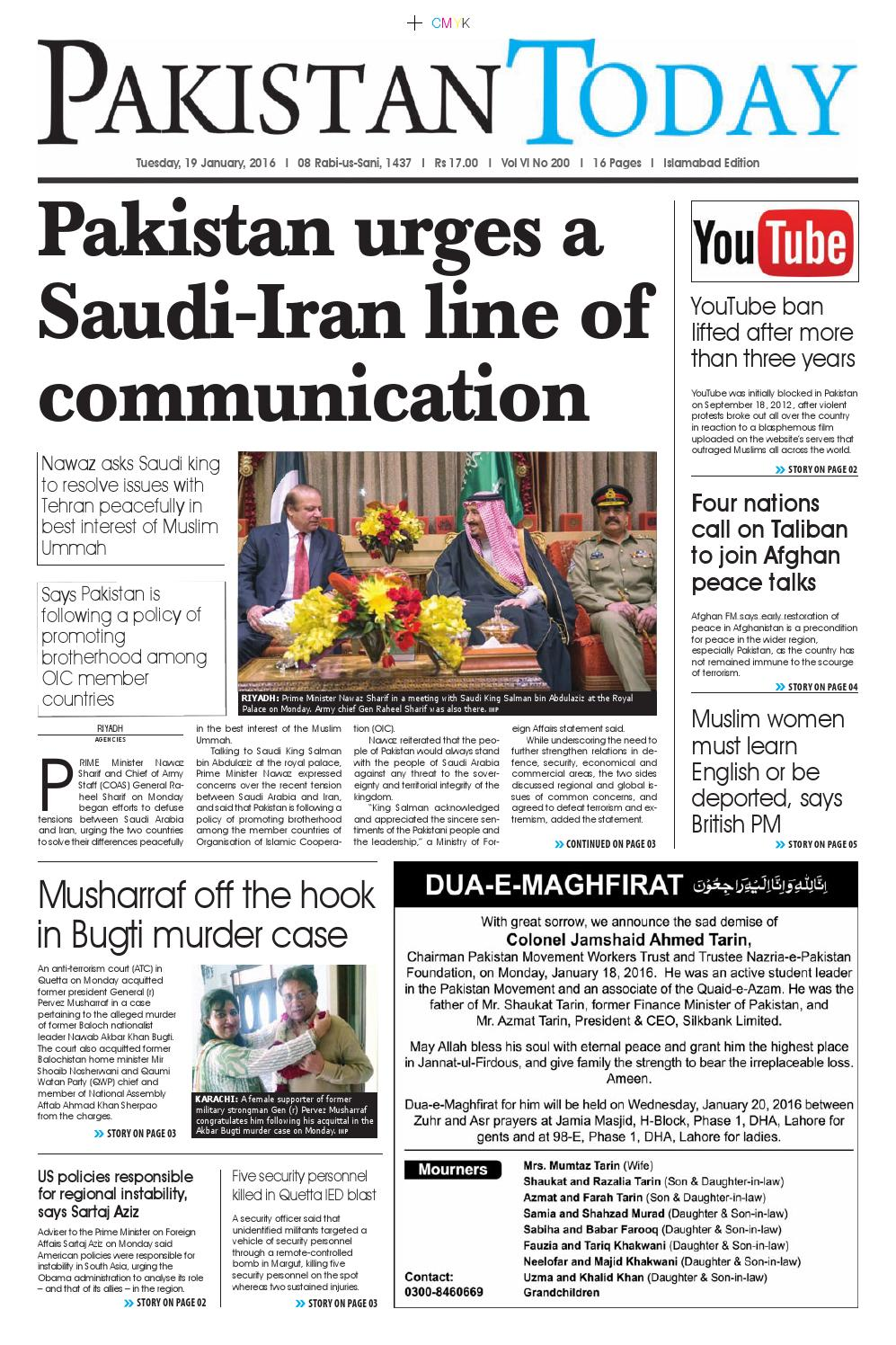 E paper pdf (19 1 2016) isb by Pakistan Today - issuu
