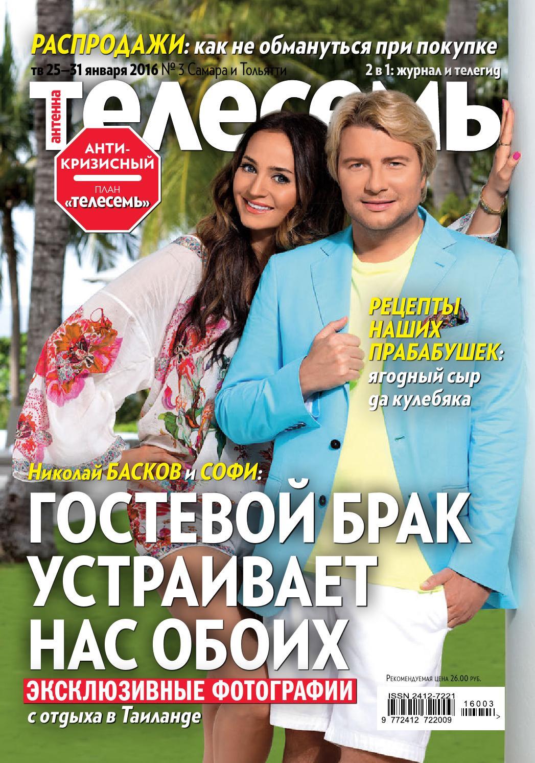 Ароматы Mizensir теперь можно купить в России изоражения
