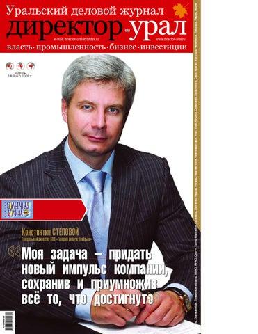 Сургут продажа бизнеса чоп оскордъ доска объявлений новосибирск частные объявления знакомства