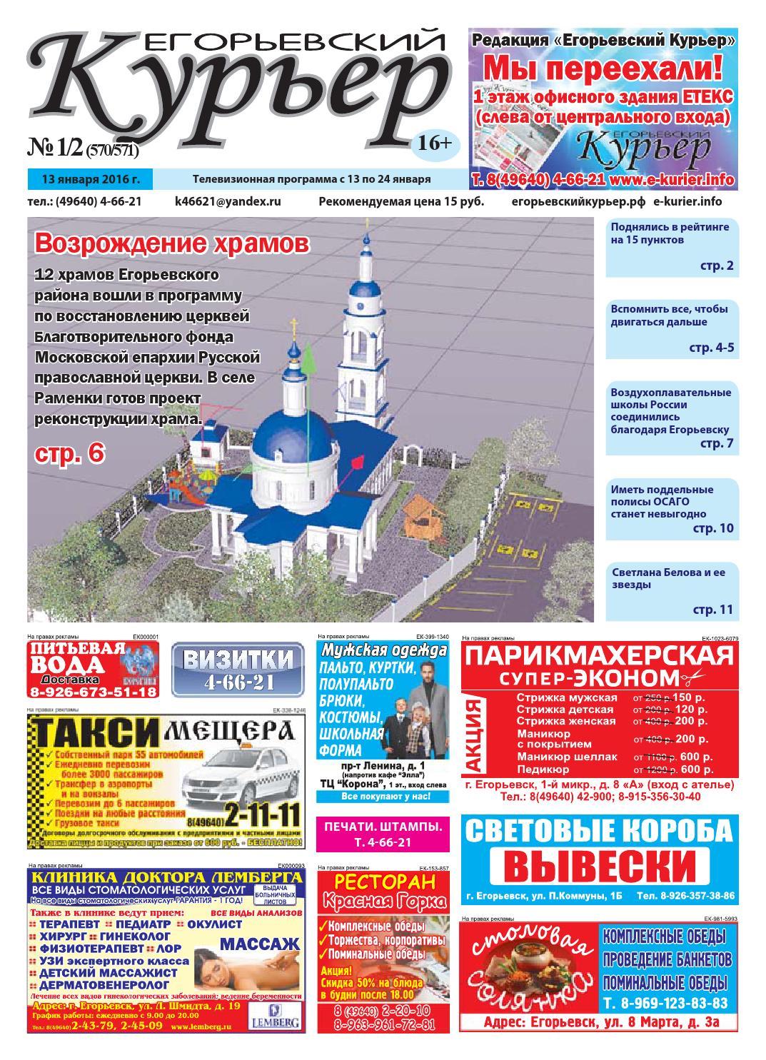 Дорвеи на сайты Егорьевская улица программы для создания сайтов бесплатные