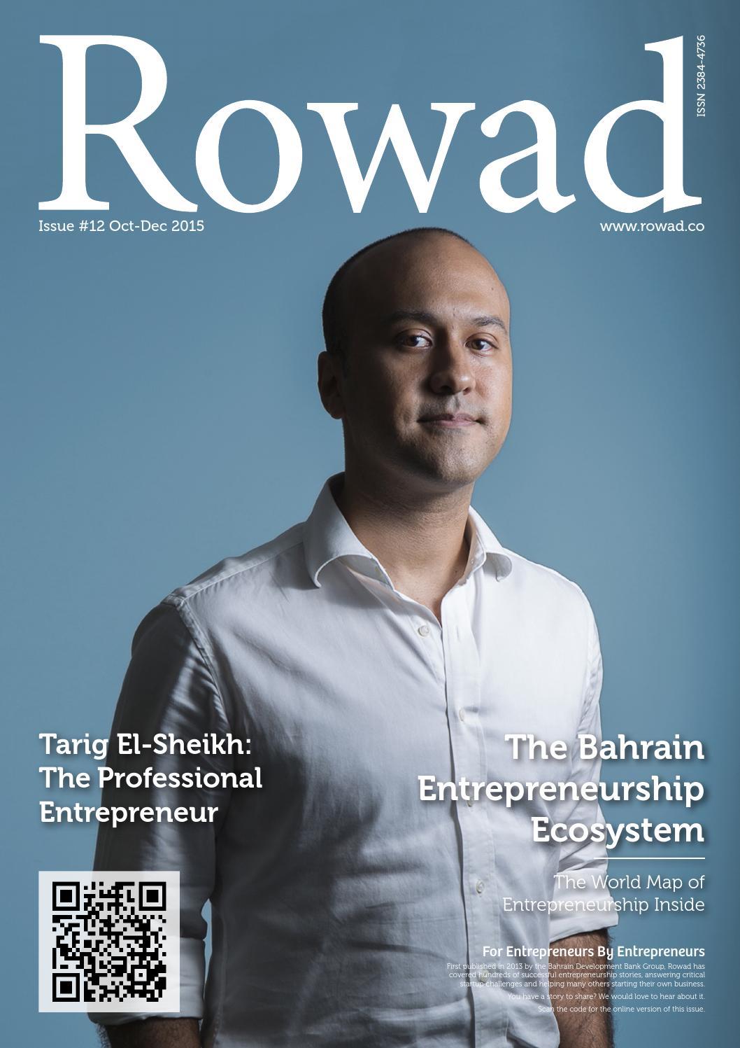 129b2f0a7dd37 Rowad Magazine Issue  12 by Abdulrahman Al Jowder - issuu