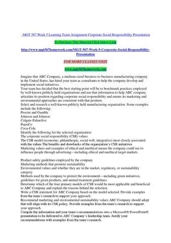 essay about language arts for kindergarten