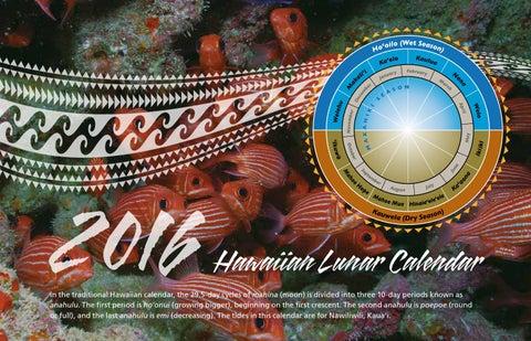 2016 Hawaiian Lunar Calendar Fishermen S Edition By Western