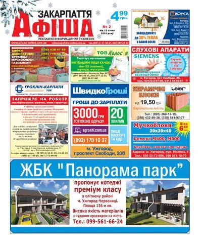 Афіша Закарпаття №2 by Афіша Закарпаття - issuu a6f857e785482