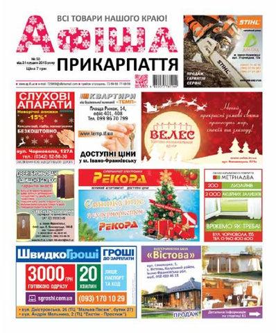 АФІША Прикарпаття №50 by Olya Olya - issuu 5a04180ae8eb1
