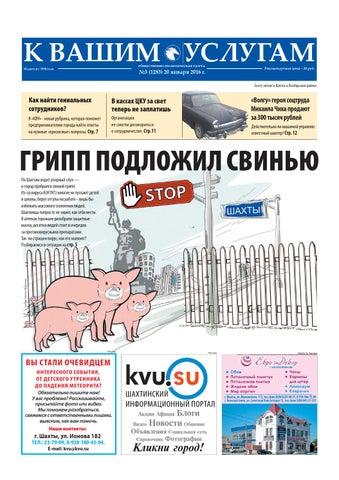 Авито мебель на заказ воронеж частные объявления и п извеков частные объявления алматы 2011