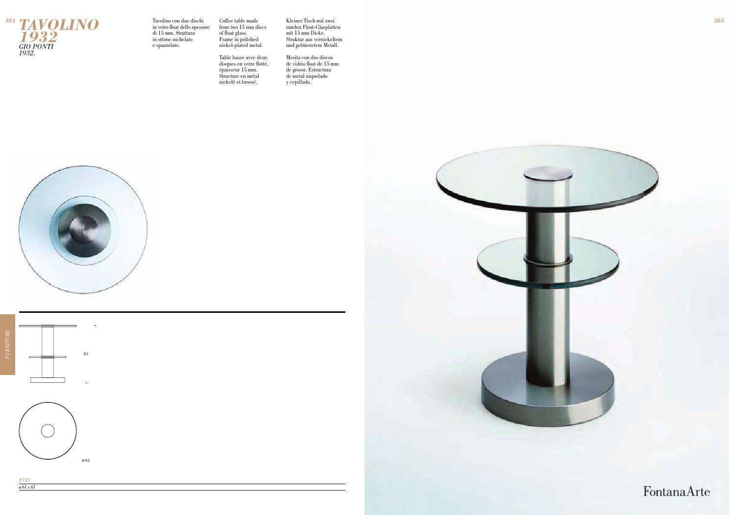 Sveta 2012 Fabrika Issuu Catalogue Fontanaarte By BCdxoe