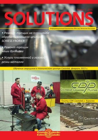 EA0304 Haltefeder für Gasdüse Ergoplus 25 5 Stück 003.0013