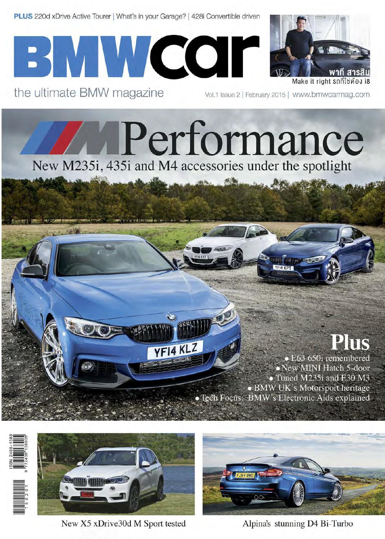 HD Black Waterproof Car Seat Covers Set For BMW 5 Series Saloon 2003-2010