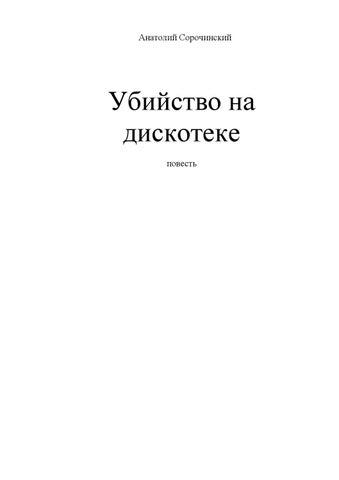pornuha-plennitsa-derzha-devchonku-za-uzenkie-bedra-natyanul-na-svoy-byanka-boushamp