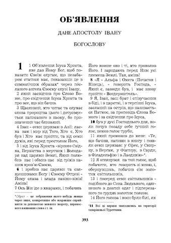 Біль міра віла бона філа украинские 50 копеек 1994 латунь цена
