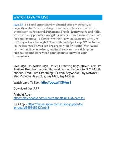 Live Jaya TV | Jaya TV Live Streaming