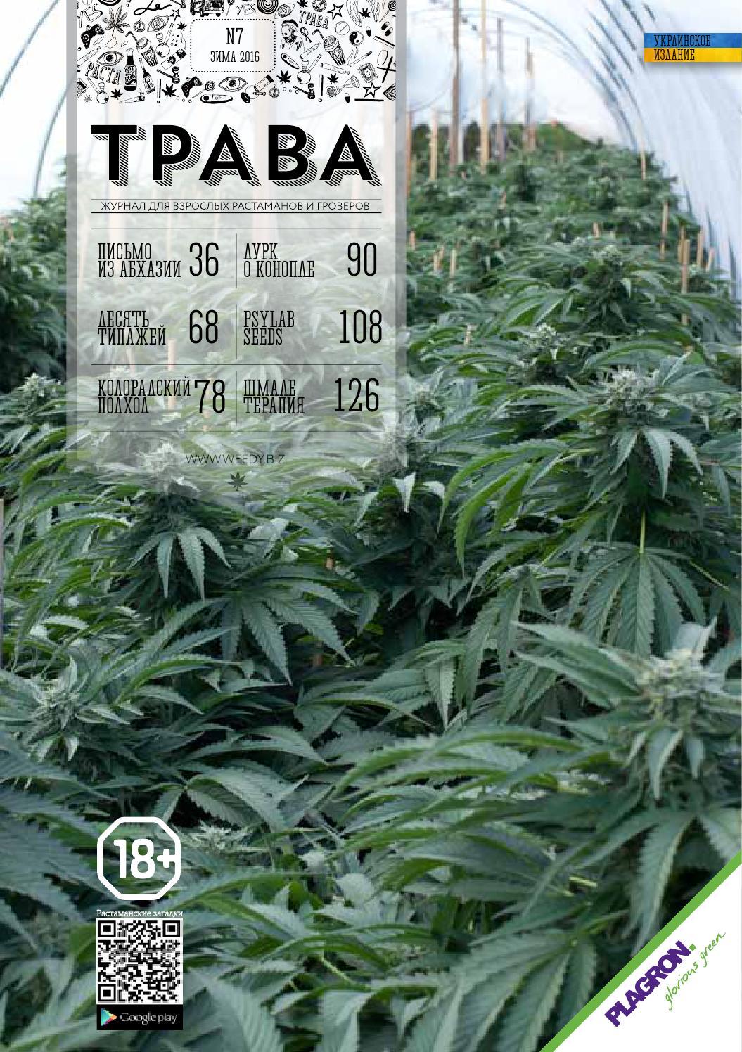средства от тестов на марихуану