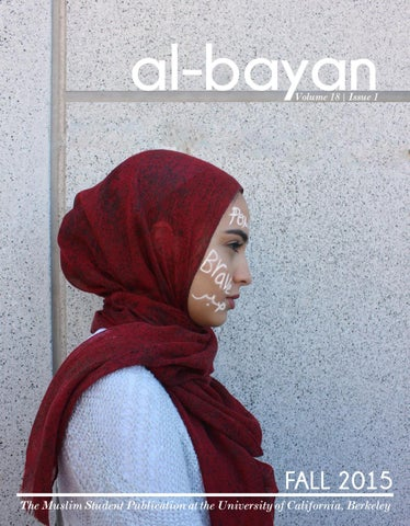 Al-Bayan Magazine, Fall 2015 issue