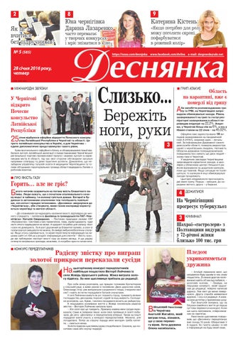 foto-porno-zhnki-z-hudoboyu-onlayn-zhenshina-trahaet-muzhchinu