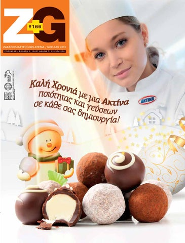 Z+G  166  Ζαχαροπλαστείο   Gelateria  by FORUM SA - issuu 61e4952067a