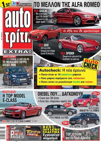Atr 05 2016 by autotriti - issuu bf0124387b5